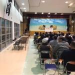 11/24 白保リゾートホテルに関する臨時総会